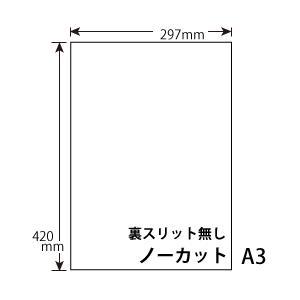 FEJ7-A3(S) 静電吸着シート 5シート インクジェットプリンタ用 A3/1面|nana