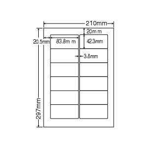 FJA210(L) ラベルシール 1袋 100シート A4 12面 83.8×42.3mm 宛名ラベル マルチタイプ 東洋印刷 ナナワード FJA210 nana