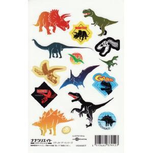 HS0008CFステッカーアート恐竜1 nana