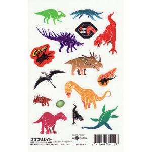 HS0009CFステッカーアート恐竜2 nana