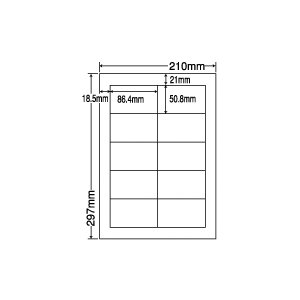 LDW10MB(VP) ラベルシール 1ケース 500シート A4 10面 86.4×50.8mm 宛名ラベル マルチタイプ 東洋印刷 nana LDW10MB|nana