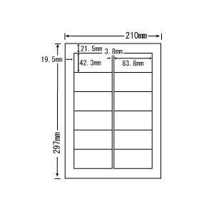 LDW12PGA シンプルパック(VP10) ラベルシール 10ケースセット 5000シート A4 12面 83.8×42.3mm 宛名ラベル マルチタイプ nana 東洋印刷 LDW12PGA nana