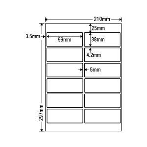 LDW12PK(L) ラベルシール/12面/100シート/99mm×38mm/A4/宛名ラベル/商用ラベル/東洋印刷/ナナクリエイト|nana
