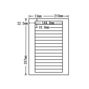 LDW16T(L) ラベルシール 1袋 100シート A4 16面 144.8×16.9mm 背ラベル 細いラベル 東洋印刷 ナナワード LDW16T nana