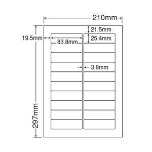 LDW20B(L) ラベルシール 1袋 100シート A4 20面 83.8×25.4mm マルチタイプ 表示・商用ラベル プリンタラベル 東洋印刷 ナナワード LDW20B nana