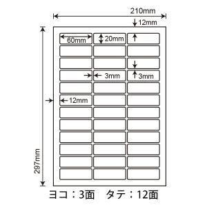 LDW36C(L) ラベルシール/100シート/A4/36面付/60×20mm/ OAラベル/表示ラベル/強粘着/ナナクリエイト/東洋印刷/ナナワード/ナナラベル|nana