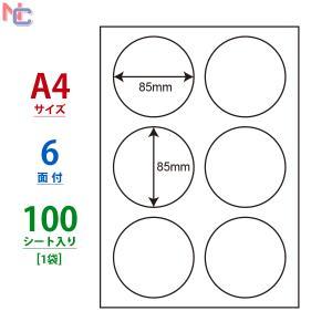 LDW6GL(L) A4/6面 直径85mm 100シート 正円ラベルシール 丸型 円形|nana