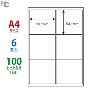 LDW6GM(L) A4/6面 100シート 表示用ラベル 荷札用シール|nana