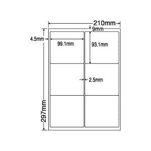 LDW6GMF(VP2) 再剥離ラベルシール 2ケースセット 1000シート A4 6面 99.1×93.1mm マルチタイプ 表示・管理ラベル 東洋印刷 ナナワード LDW6GMF nana