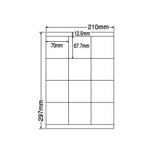 LDZ12S(L) ラベルシール 1袋 100シート A4 12面 70×67.7mm 宛名ラベル OAラベル マルチタイプ 東洋印刷 ナナワード LDZ12S nana
