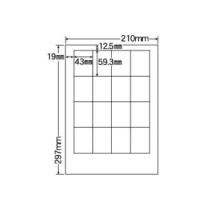 MCL-14(VP)【マット紙/16面/表示・商用ラベル】ナナクリエイト(東洋印刷)ナナラベル|nana