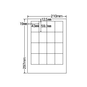 MCL-14(VP2)【マット紙/16面/表示・商用ラベル】ナナクリエイト(東洋印刷)ナナラベル|nana