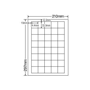 MCL-15(VP5) マット紙 ラベルシール 2500シート A4 40面 34.4×33.9mm ナナクリエイト 東洋印刷 nana レーザープリンタ用 宛名ラベル nana