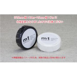 【商品仕様】  ▼テープサイズ:15mm×10m ▼材質    :和紙 ▼粘着材   :アクリル系 ...
