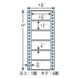 NC04NB(VP) 連帳ラベル ブルーセパ 6面付 1000折 84×38mm ナナクリエイト 東洋印刷 ナナフォーム 連続ラベル 表示ラベル タックフォームラベル|nana