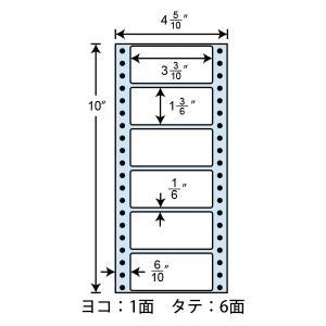 NC04NB(VP5) 連帳ラベル ブルーセパ 6面付 5000折 84×38mm ナナクリエイト 東洋印刷 ナナフォーム 連続ラベル 表示ラベル タックフォームラベル|nana