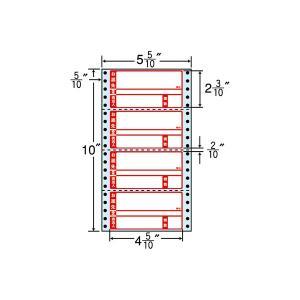 NC05WPB(VP5)連続ラベルブルーセパ 荷札印刷入り 4面 5000折 114×58mm ミシン入 ナナクリエイト東洋印刷 ナナフォーム ナナラベル 5インチ幅|nana