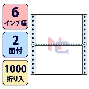 NC06iB(VP) ミシン入連帳ラベルブルーセパ 2面 1000折 140×85mm タックフォーム ラベルシール ナナクリエイト東洋印刷ナナラベル 強粘着 6インチ幅|nana