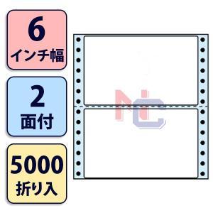 NC06iB(VP5) ミシン入連帳ラベルブルーセパ 2面 5000折 140×85mm タックフォーム ラベルシール ナナクリエイト東洋印刷ナナラベル 強粘着 6インチ幅|nana