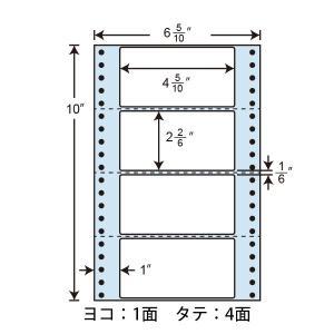 NT06iB(VP) ミシン目入り 連帳ラベル ブルーセパ 4面 1000折 114×59mm タックフォーム ナナフォーム ナナクリエイト 東洋印刷 ナナラベル 6インチ幅|nana