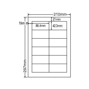 RCL-11(VP5) エコロジー再生紙ラベル 5ケースセット 2500シート A4 12面 86.4×42.3mm インクジェット レーザー対応 ナナクリエイト nana RCL11 nana