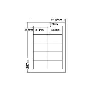 RCL-43(L) エコロジー再生紙ラベル 1袋 100シート A4 10面 86.4×50.8mm インクジェット レーザー対応 ナナクリエイト ラベルシール RCL43 nana