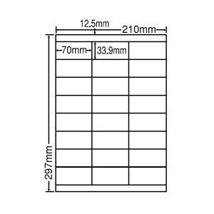 RCL-48(L) エコロジー再生紙ラベル 1袋 100シート A4 24面 70×33.9mm  インクジェット レーザー対応 ナナクリエイト nana RCL48 nana