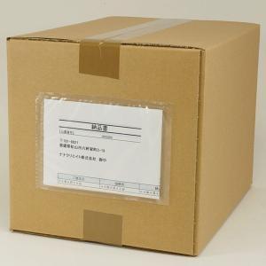 デリバリーパック S-3T 透明 縦横汎用型 無地タイプ 100枚 120×170mm|nana