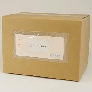 デリバリーパック S-5T 透明 縦横汎用型 無地タイプ 100枚 120×235mm|nana