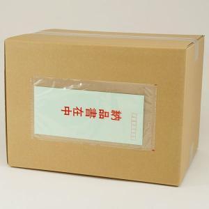 デリバリーパック S-700B 透明 納品書在中表記 100枚 120×235mm|nana