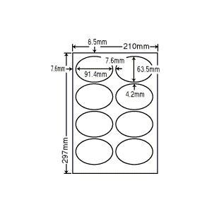 SCJ-20(S) 光沢ラベルシール A4 楕円形 8面 20シート 91.4×63.5mm カラーインクジェット用光沢ラベル ナナクリエイト 東洋印刷 ナナラベル 丸形 円形|nana
