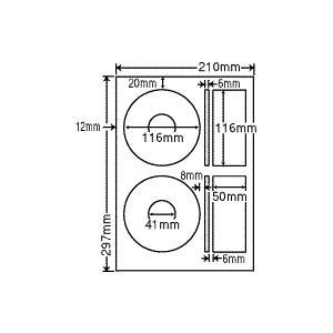 SCJ-29(L)【カラーインクジェット光沢紙 CD-R/DVD-R用ラベル】(A4サイズ/80シート入り) ナナクリエイト(東洋印刷)ナナラベル|nana