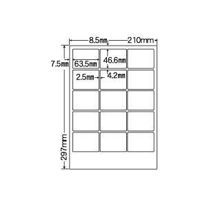 SCJ-3(S) ラベルシール A4 15面 20シート 63.5×46.6mm  カラーインクジェット用光沢ラベル ナナクリエイト 東洋印刷 ナナラベル|nana