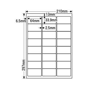 SCJ-46(L) 光沢ラベルシール A4 24面 64×33.9mm 80シート入 インクジェットプリンタ用ラベル 表示ラベル ナナクリエイト 東洋印刷 ナナラベル SCJ46|nana