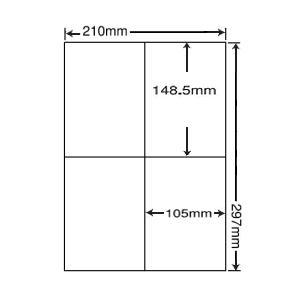 SCJ50FL(L) 光沢ホワイトフィルムラベル 50シート A4 4面 148.5×105mm 耐水 水につよい nana ナナクリエイト|nana