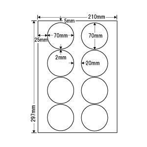 SCJ-51(L) 円形光沢ラベルシール A4 円形 8面 80シート 70×70mm カラーインクジェット用光沢ラベル ナナクリエイト 東洋印刷 ナナラベル 丸形 円形 正円 丸型|nana