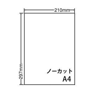 SCJ-7FS (VP) 光沢ホワイトフィルムラベル 100シート A4 1面ノーカット インクジェットプリンタ専用 水につよい nana ナナクリエイト|nana