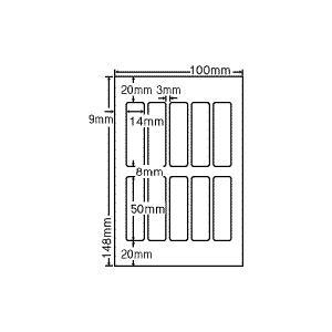SCJH12(L) 光沢ラベルシール 100シート はがきサイズ 10面 14×50mm ナナクリエイト 東洋印刷 ナナラベル はがき全面用|nana