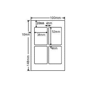 SCJH2(L) 光沢ラベルシール 100シート はがきサイズ 4面 38×52mm 小型写真用シール ナナクリエイト 東洋印刷 ナナラベル|nana