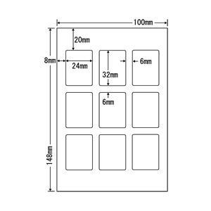 SCJH24(L) 光沢ラベルシール 100シート はがきサイズ 9面 24×32mm ナナクリエイト 東洋印刷 ナナラベル プリクラ風シール|nana