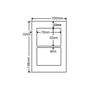 SCJH3(L) 光沢ラベルシール 100シート はがきサイズ 2面 70×52mm 小型写真用シール ナナクリエイト 東洋印刷 ナナラベル|nana