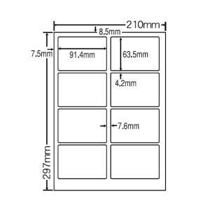 SCL-2C(L) 耐水透明フィルムラベル A4 8面 100シート nana