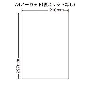 SSCL-7(L) 超光沢ラベルシール 1袋 80シート A4 1面ノーカット 210×297mm カラーレーザープリンタ用 パッケージラベル ナナクリエイト 東洋印刷 SSCL7 nana