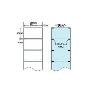 THR-3G(VP)【感熱ロールラベル】(医療機関向け) ナナクリエイト(東洋印刷)ナナラベル|nana