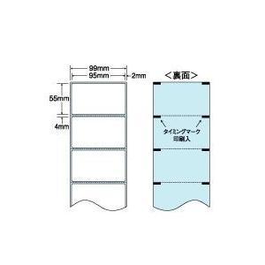 THR-3G(VP5)【感熱ロールラベル】(医療機関向け) ナナクリエイト(東洋印刷)ナナラベル|nana