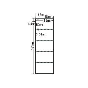 TM-3A(VP) PD SCMラベル Aタイプヨコ 1ケース 2000折入 85×50mm ハイクオリティタイプ サーマルプリンタ用 ナナクリエイト 東洋印刷 TM3A ナナラベル|nana