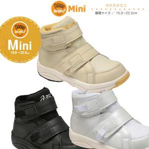 アシックス スクスク 子供靴 GD.WALKER MINI ...