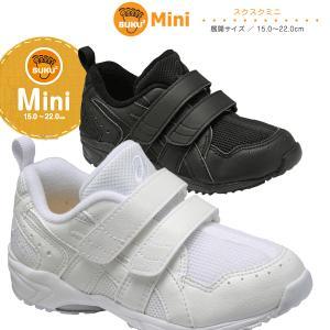 アシックス スクスクの子供靴。 通気性の高いラッセルメッシュのアッパーを採用。  ☆カラー:   0...