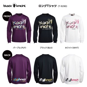 ブラックナイト ロングTシャツ T-9290 ※2019秋冬モデル