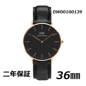 ダニエルウェリントン Daniel Wellington 腕時計 36mm DW00100139 ブラック 男女兼用